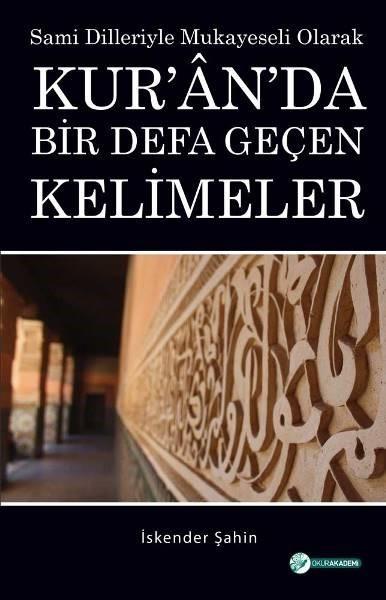 Kuranda Bir Defa Geçen Kelimeler.pdf