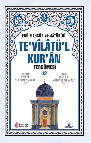 Tevilatül Kuran Tercümesi-12.pdf