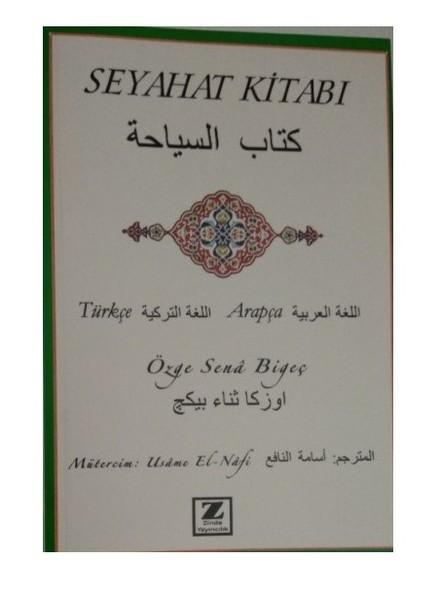 Seyahat Kitabı.pdf