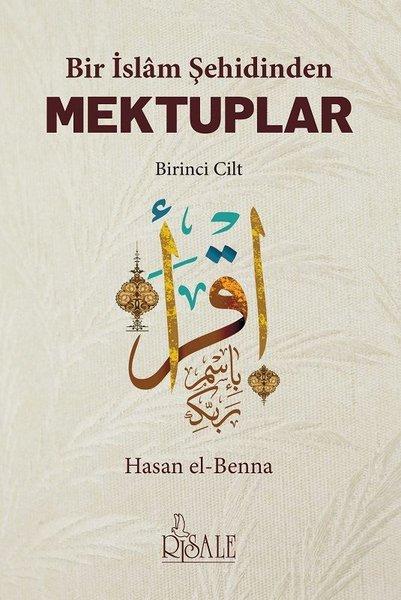 Bir İslam Şehidinden Mektuplar 1.pdf