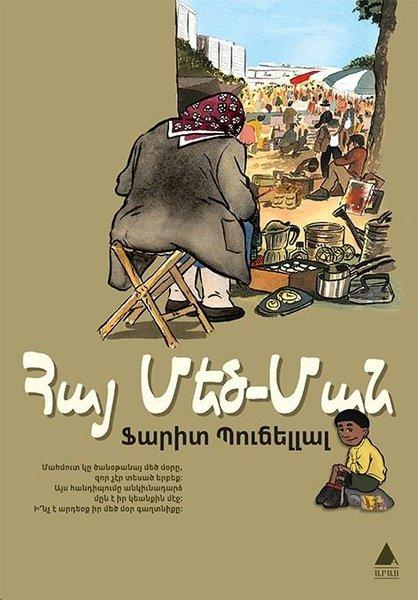 Ermeni Ninem-Ermenice.pdf