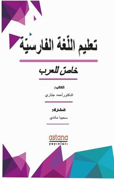 Farsça Öğretimi.pdf