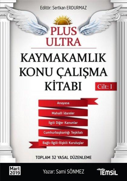 Kaymakamlık Konu Çalışma Kitabı-Cilt 1.pdf