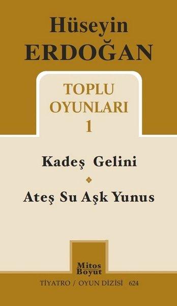 Hüseyin Erdoğan Toplu Oyunları-1.pdf