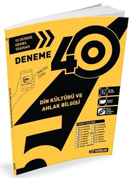 5.Sınıf Din Kültürü ve Ahlak Bilgisi 40 Deneme.pdf