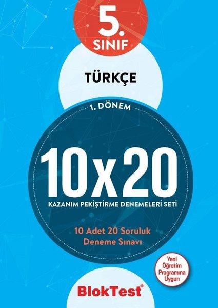 5.Sınıf 1.Dönem Türkçe 10x20 Kazanım Pekiştirme Denemeleri Seti.pdf