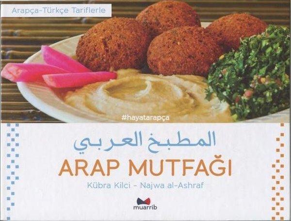 Arap Mutfağı.pdf