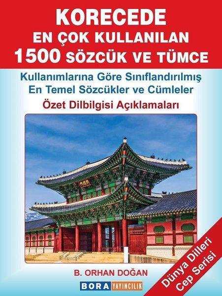 Korecede En Çok Kullanılan 1500 Sözcük ve Tümce-Dünya Dilleri Cep Serisi.pdf
