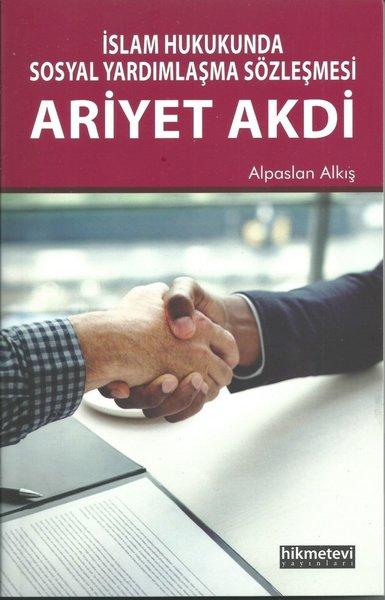 İslam Hukukunda Sosyal Yardımlaşma Sözleşmesi  Ariyet Akdi.pdf