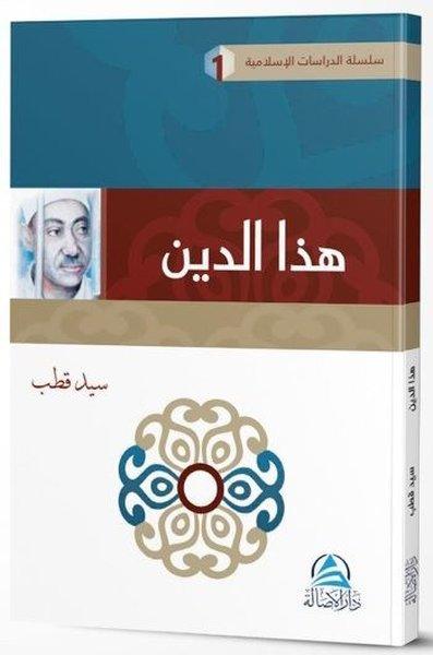 Bu Din: Arapça-1.pdf