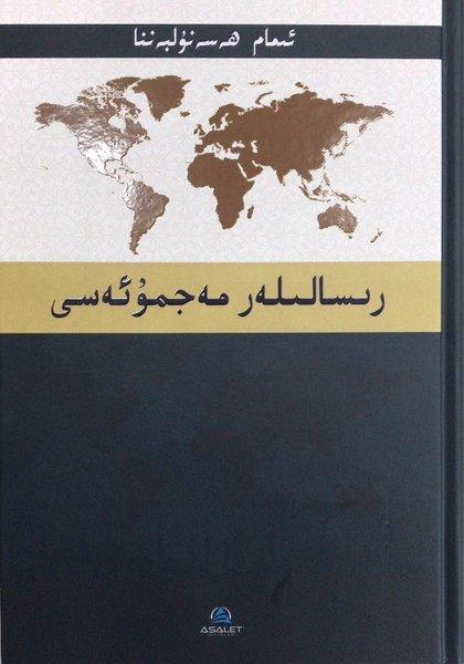 Risaleler-Uygurca.pdf