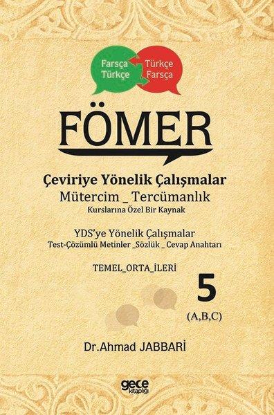 FÖMER 5-Çeviriye Yönelik Çalışmalar.pdf