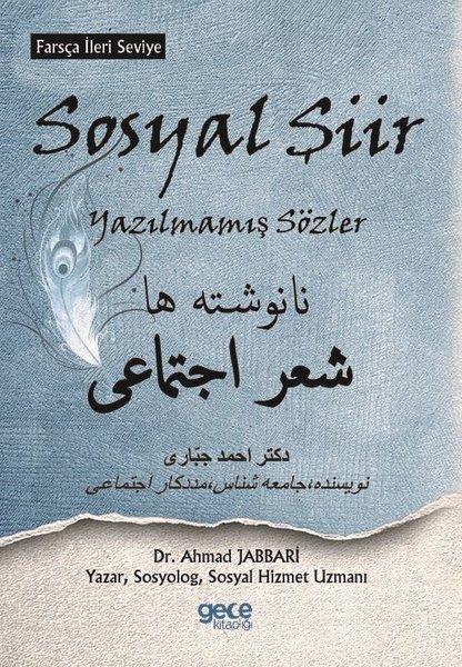 Sosyal Şiir-Yazılmamış Sözler-Farsça İleri Seviye.pdf