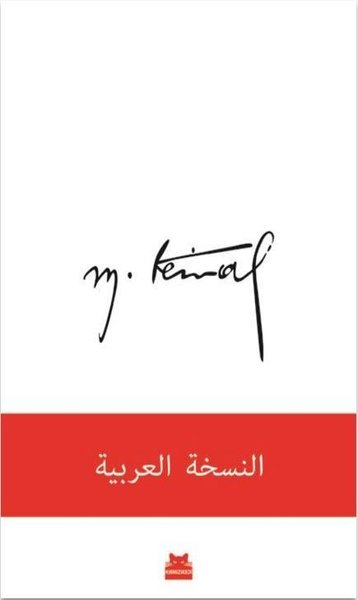 Mustafa Kemal-Arapça Edisyon.pdf