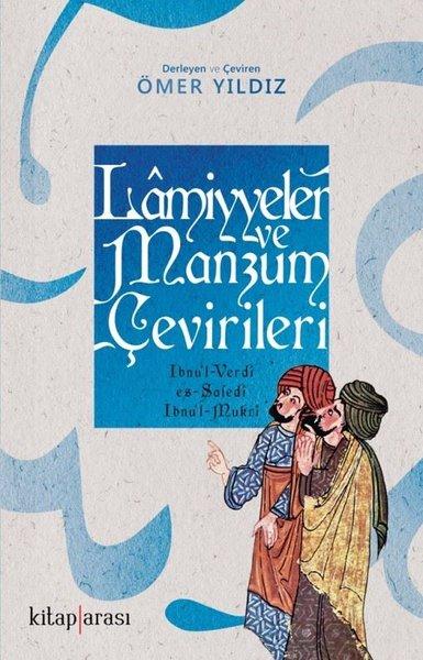 Lamiyyeler ve Manzum  Çevirileri.pdf