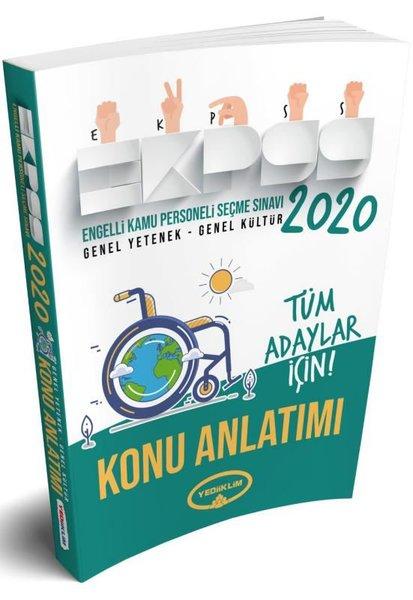 Yediiklim 2020 E-KPSS Genel Kültür Genel Yetenek Konu Anlatımı.pdf