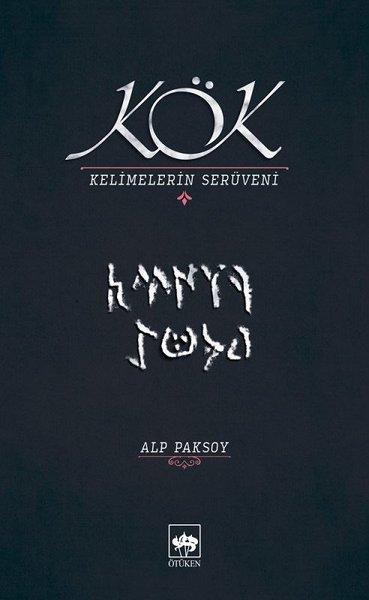 Kök-Kelimelerin Serüveni.pdf