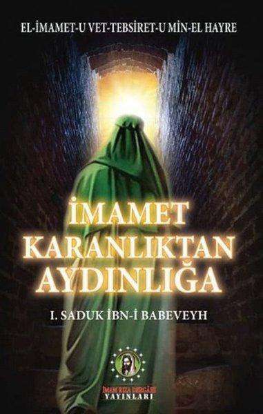 İmamet Karanlıktan Aydınlığa.pdf