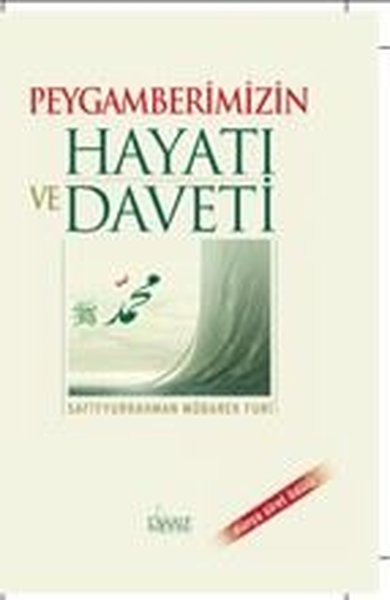 Peygamberimizin Hayatı ve Daveti.pdf