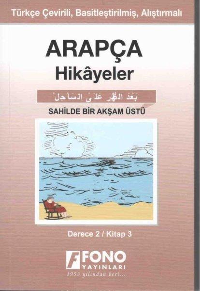 Sahilde Bir Akşamüstü Derece 2 Kitap 3-Arapça Hikayeler.pdf