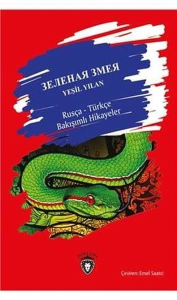 Yeşil Yılan-Rusça Türkçe.pdf