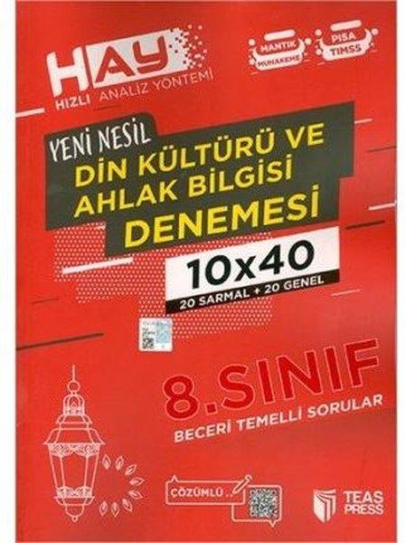 8.Sınıf Hay Din Kültürü Branş Deneme.pdf