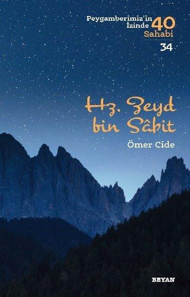 Hz.Zeyd bin Sabit-Peygamberimizin İzinde 40 Sahabi-34.pdf