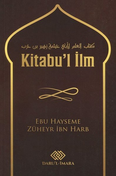 Kitabul İlm.pdf
