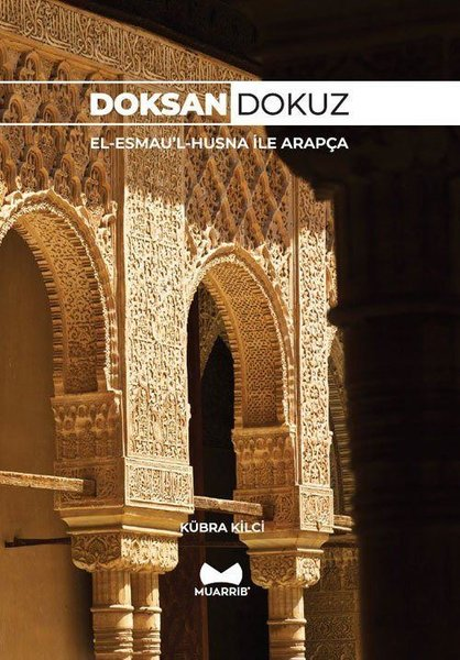 Doksan Dokuz-El-Esmaül-Hüsna ile Arapça.pdf