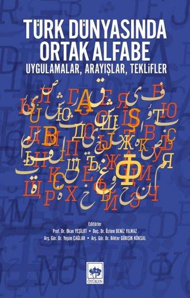 Türk Dünyasında Ortak Alfabe.pdf