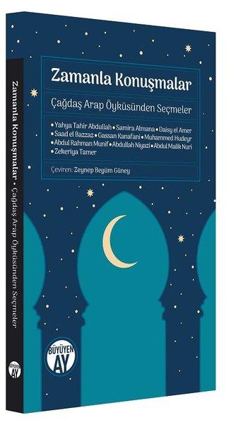 Zamanla Konuşmalar-Çağdaş Arap Öyküsünden Seçmeler.pdf