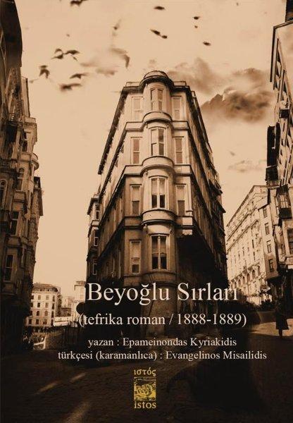 Beyoğlu Sırları: Tefrika Roman 1888-1889.pdf