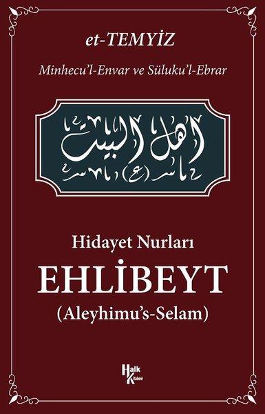 Hidayet Nurları-Ehlibeyt.pdf