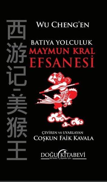 Batıya Yolculuk-Maymun Kral Efsanesi.pdf