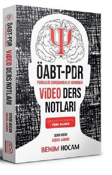Benim Hocam Yayınları 2020 ÖABT Psikolojik Danışmanlık Ve Rehberlik Video Ders Notları.pdf