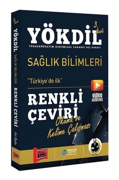 Yargı Yayınları Yökdil Sağlık Bilimleri Renkli Çeviri 3. Baskı.pdf