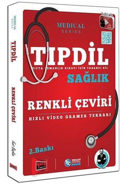 Yargı Yayınları Tıpdil Sağlık Renkli Çeviri 2. Baskı.pdf