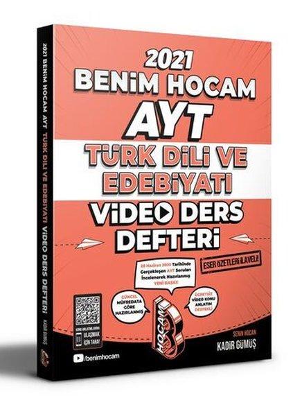 2021 AYT Türk Dili Ve Edebiyatı Video Ders Notları.pdf
