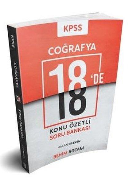 Benim Hocam Yayınları KPSS 2020 Coğrafya 18De 18 Konu Özetli Soru Bankası.pdf