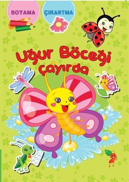 Uğur Böceği Çayırda Boyama Kitabı.pdf