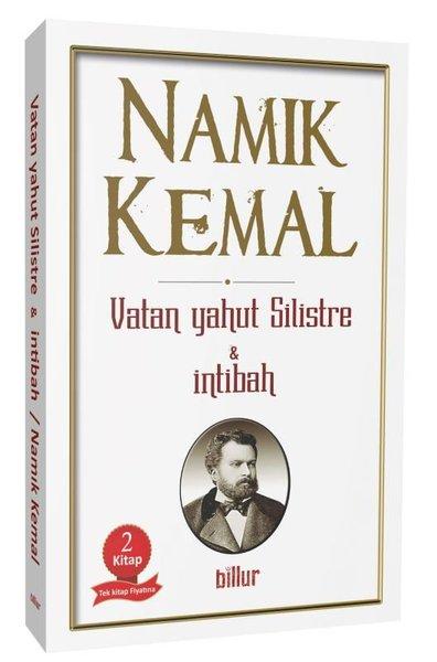 Vatan Yahut Silistre ve İntibah - 2 Kitap Bir Arada Tek Kitap.pdf