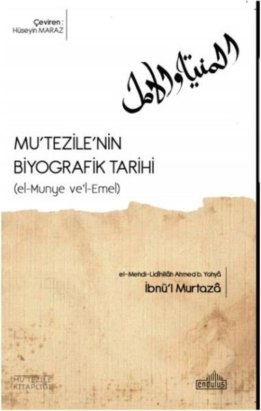 Mutezilenin Biyografik Tarihi.pdf