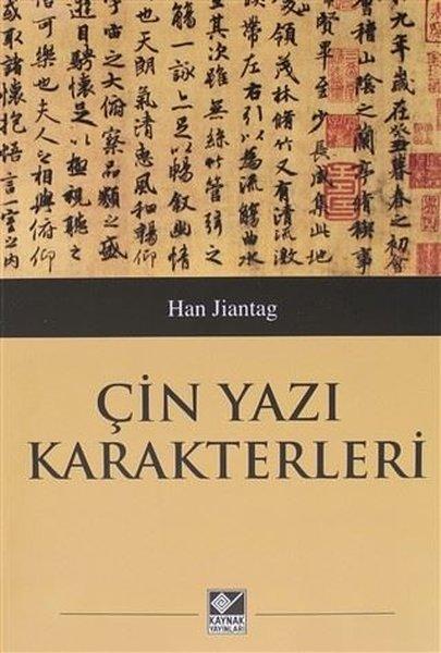Çin Yazı Karakterleri.pdf