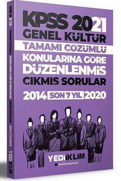 2021 KPSS Genel Kültür Konularına Göre Tamamı Çözümlü Çıkmış Sorular.pdf