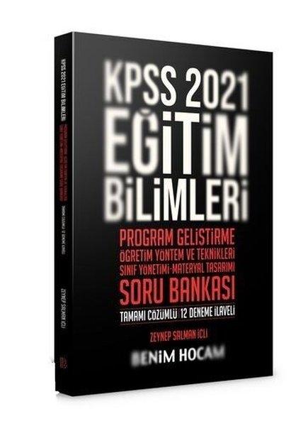 2021 KPSS Eğitim Bilimleri Program Geliştirme-ÖYT-Sınıf Yönetimi-Materyal Tasarımı Soru Bankası.pdf