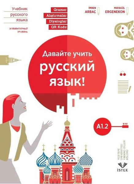 Haydi Rusça Öğrenelim! A1.2.pdf