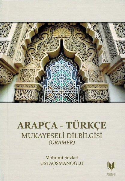 Arapça - Türkçe Mukayeseli Dilbilgisi - Gramer.pdf