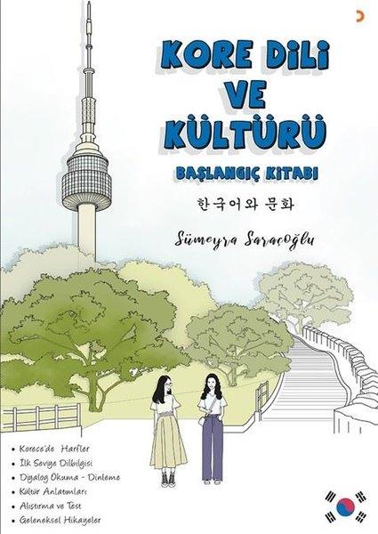 Kore Dili ve Kültürü - Başlangıç Kitabı.pdf