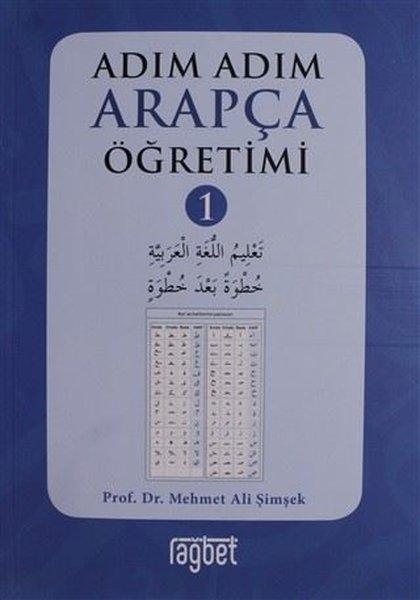 Adım Adım Arapça Öğretimi - 1.pdf