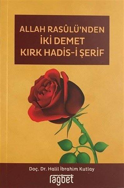 Allah Rasulünden İki Demet Kırk Hadis-i Şerif.pdf
